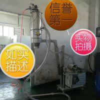 真空上料机 自动真空吸粉设备