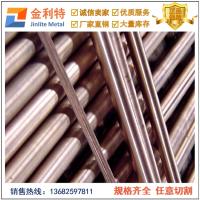 欧标C17500铍铜棒 国产铍铜棒价格