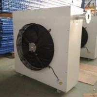 专业做蒸汽暖风机 无缝钢管蒸汽工业暖风机 厂房供暖烘干用暖风机