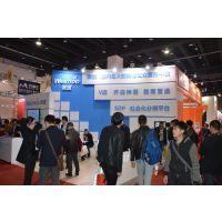 2019中国国际电子商务博览会