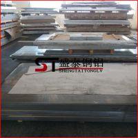 盛泰供应国标6061铝板 厚度32mm 可切割板料