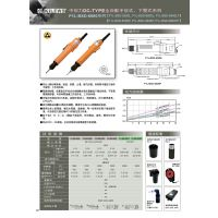 南京 奇力速KILEWS电批P1L-BSD-6200L奇力速电动螺丝起子一级代理商