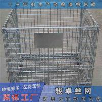 供应带轮子仓储笼 重型移动式周转箱 物流金属料箱多少钱