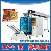 供应汤圆自动称重包装机汤圆包装机全自动称重包装机
