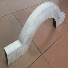北京西站外墙冲3.0厚孔铝亚博yabo体育投注-欧百建材提供设计方案