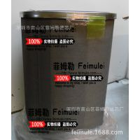 ULVAC Filters  爱发科滤芯 CD-001-2 工程机械滤芯