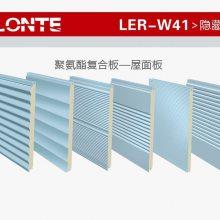 外墙聚氨酯板,外墙保温复合板,厂家报价聚氨酯夹芯板