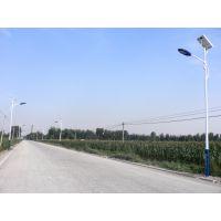 湖北全自动太阳能路灯价格
