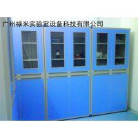 广州防酸碱四层药品柜、实验四开门试剂柜、铝木器皿柜 禄米