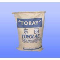供应 日本东丽 TORAYCA PA66 3101T-10V碳纤增强10% 赛车高温料