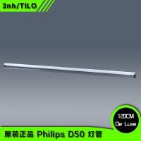 Philips飞利浦D50灯管TL-D 90 DeLuxe 36W950 看色灯