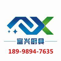 深圳市富兴厨具设备有限公司