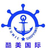 广州酷美国际货运代理有限公司