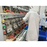 安科瑞测量精度0.5级电动汽车直流输变电等系统分流器大电流AFL-T100A/75mV