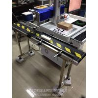 可定制流水线飞行激光打标机 烟盒食品包装袋茶叶礼盒激光打码机生产日期打标