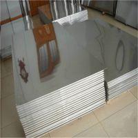 0.5mm厚度铝板,纯铝板材现货供应