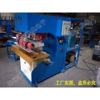 PVC软体沼气池高频焊接机,塑料热合机,生产厂家