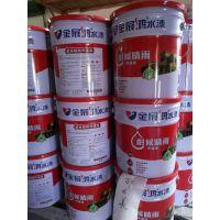 贵州外墙乳胶漆批发知名水漆品牌代理晨阳水漆招商电话