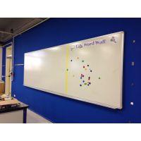 日通白板 优质烤漆面板 保用十年不变形 环保优质磁性白板