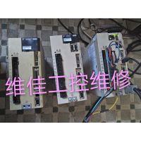 东莞承接安川SGDV-7R6A01A伺服器驱动器故障7AB /A100维修