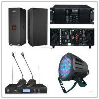 专业音响配套产品设备销售 电话:4001882597