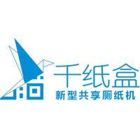 河南希罗电子科技有限公司
