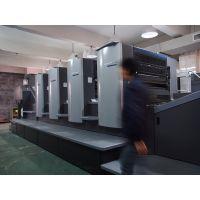 深圳市永吉AG视讯印刷有限公司