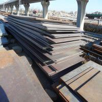 高强度钢板 云南钢度板批发 高强度板规格30 材质Q345B