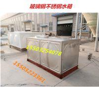 不锈钢模压水箱,产品结构简单,外形美观 品牌华庆