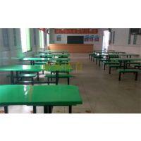 学校玻璃钢连体餐桌椅 8人位条凳食堂餐桌环保绿色康腾体育批发