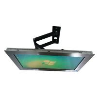 2016新款 21.5寸不锈钢超薄一体机 触摸一体机 触摸可选