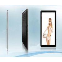 32寸壁挂广告机高清超薄楼宇户外广告机电梯LED液晶广告屏
