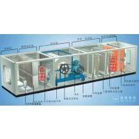 格瑞德牌(净化)组装式空气处理机组15605340913