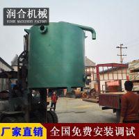 桃树制炭设备 桃木碳加工机器 机制木炭机 炭化桃木的机器