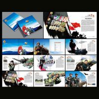 深圳画册内刊排版设计,厂刊期刊设计,培训教材设计排版印刷