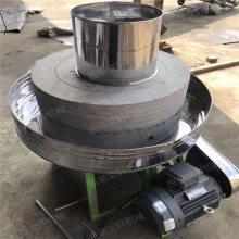 100型电动石磨 免费加工齿纹使用方法 渣浆分离机电动石磨