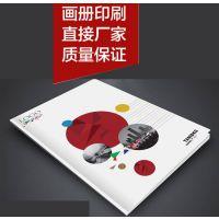深圳书籍杂志排版定制 期刊季刊设计印刷 画册月刊设计定制