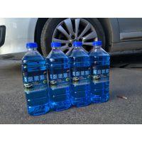 开封玻璃水批发价格,玻璃水批发厂家