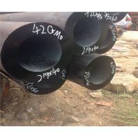 上海20cr合金精密钢管价格@山东聊城合金无缝管订做厂家