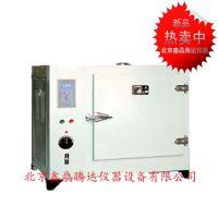 101-2AS数显鼓风干燥箱(超温报警) 鑫骉干燥箱控温精度
