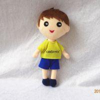 可爱儿童毛绒玩具20CM小女孩定制公司年会活动礼品 穿衣小男孩毛绒公仔