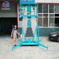 济南恒启天津 SYL型号6 8 10 12 14 16 18米单双柱铝合金升降机 移动式升降台 包邮