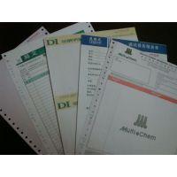 文广类产品印刷 无碳纸联单 收据 送货单