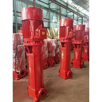 XBD-HY恒压切线消防泵XBD4/20-HY栋欣泵业全球厂价直销。