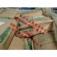 医药/化妆品级颗粒状聚乙二醇4000美国陶氏化学Carbowax PEG4000原装进口