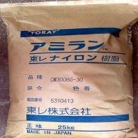 供应 日本东丽PA66电动配件EA1R21G33玻纤增强33%