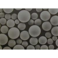 蓝晓科技凝胶过滤层析填料G-25用于蛋白分离纯化 分子筛分离