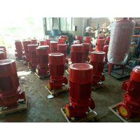 消防泵厂家 型号 XBD10.5/40G-L 湖南吉首市 不阻塞