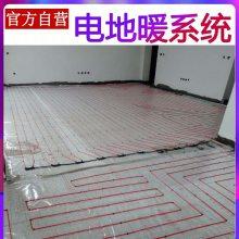 河北冀暖碳纤维电地暖 高端碳纤维电地暖冀暖厂家