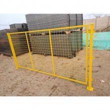边框护栏网图片 养殖护栏网图片 生态园防护网